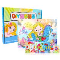 儿童EVA水晶钻石贴画晶彩画DIY手工制作材料包幼儿园益智粘贴玩具