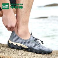 木林森新款男鞋夏季透气镂空网面鞋轻便户外休闲运动鞋
