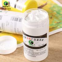 【G1300/P1300马利白色水粉颜料】马利牌水粉画颜料单个钛白绘画美术白色浓缩广告画白颜料罐装300ml大瓶