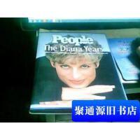 【旧书二手书9成新】戴安娜王妃画传 People Magazine The Diana Years /People W