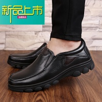 新品上市男鞋冬季男士皮鞋加绒保暖爸爸鞋真皮休闲鞋软底防滑一脚蹬