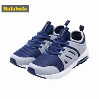 巴拉巴拉童鞋男童跑步运动鞋2017秋季新款透气网鞋一脚蹬儿童跑鞋