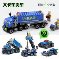 开智DIY积木拼装插塑料益智儿童玩具工程系列开智6409