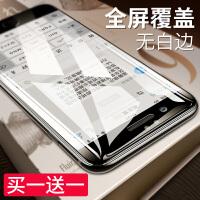 苹果8钢化膜iphone7plus全屏覆盖i8手机贴膜7p玻璃水凝七