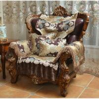 【人气】欧式沙发垫高档奢华防滑沙发坐垫布艺套罩沙发靠背巾扶手四季贵妃
