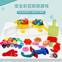 儿童橡皮泥3d彩泥模具工具套装粘土手工制作厨房游戏玩具女孩