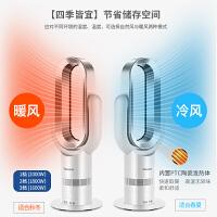 【支持�Y品卡】美��Seacom 取暖器�暖�饧矣秒�暖扇冷暖扇�o�~�L扇暖�L�C