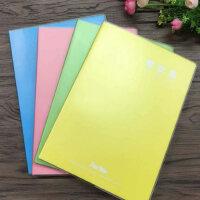 胶套本16K作文本方格糖果色学生文具用品作文本笔记本子