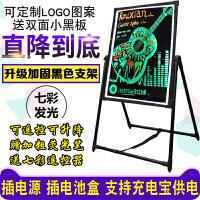 LED电子荧光板 发光广告牌 手写发光写字板电子黑板展示板