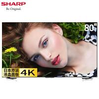 夏普(SHARP) LCD-80X818A 80英寸4K超高清电视 智能电视 语音电视 安卓7.0网络液晶平板电视机