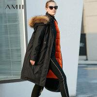 【券后价:692元】Amii极简韩版时尚90白鸭绒羽绒服女2019冬季新款貉子毛领中长外套