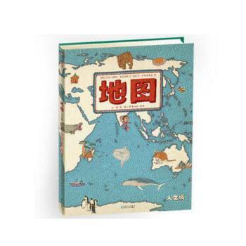 地图(人文版)手绘世界地图·儿童百科绘本 全景四季百科绘本 写给儿童
