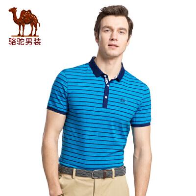 骆驼男装 夏季新款翻领条纹POLO衫商务休闲男青年短袖T恤衫