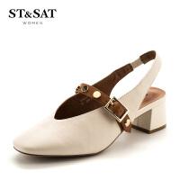 【大牌日3折】星期六(ST&SAT)春季羊皮革粗跟圆头时尚单鞋SS81114192