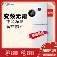 美的(midea)BCD-230WTPZM(E) 230升三门无霜大眼萌冰箱智能操控变频无霜 节能静音一级能效家用电冰