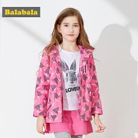巴拉巴拉童装女童外套中大童夹克儿童秋装2017新款加绒加厚外衣