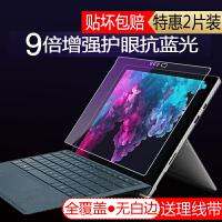 微软new surface pro4/5/6钢化膜3平板pro6电脑Lap2护眼G Surface Pro6【2.5D