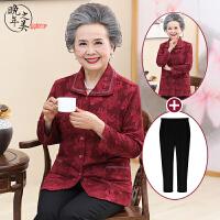 中老年女装妈妈装春秋装衬衣老人长袖衬衫奶奶装套装薄外套衣服
