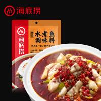 海底捞火锅 水煮鱼火锅底料调味料210g麻辣鱼调料