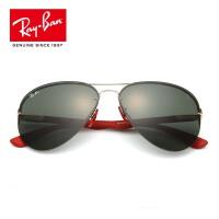 RayBan雷朋法拉利车队系列太阳镜男女蛤蟆镜个性潮流时尚RB3460M 59码