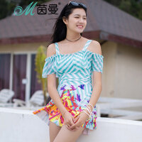 包邮 茵曼内衣 夏季清爽波西米亚条纹保守背心裙式泳装泳衣 9872514075