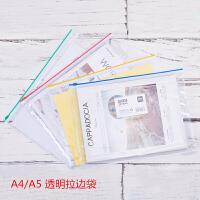 得力文件袋A5资料袋PVC防水透明拉链袋塑料A4拉边袋公文袋办公用品收纳袋