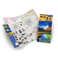 【正版二手书9成新左右】四川重庆交通旅游图 本书编写组 中国地图出版社