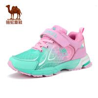小骆驼童鞋男女童蜂巢网面中大童儿童透气休闲鞋 户外速干运动鞋