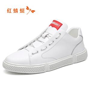 红蜻蜓男鞋2019春季新款韩版潮流板鞋休闲鞋男百搭潮鞋小白鞋C0191395