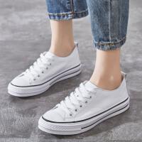 帆布鞋女学生韩版夏款鞋子2019潮鞋小白鞋女春款学生休闲百搭板鞋夏季百搭鞋 白色