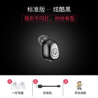 适用OPPO手机蓝牙耳机入耳式R15 R11s A59/57 R9s无线蓝牙重低音耳塞迷你运动开车 标配