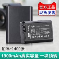 a6000电池NP-FW50微单相机电池a6300 a6500 a5100 a5000 a7m