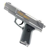 儿童玩具枪 可发射吸水晶弹抢狙击枪绝地吃鸡求生装备* 男孩