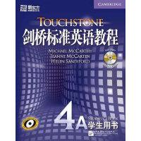 新东方 剑桥标准英语教程4A(学生用书)(附1CD光盘)