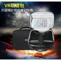 VR虚拟现实3D眼镜包 暴风魔镜4代 大鹏头盔E2数码收纳袋保护盒