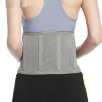 护腰带薄款腰间盘腰椎男女劳损突出腰围腰托保暖自发热