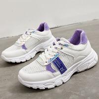 网面休闲运动鞋女学生夏新款外穿时尚百搭透气厚底增高舒适老爹鞋夏季百搭鞋 紫色 35