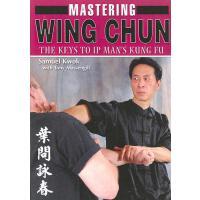 【预订】Mastering Wing Chun Kung Fu