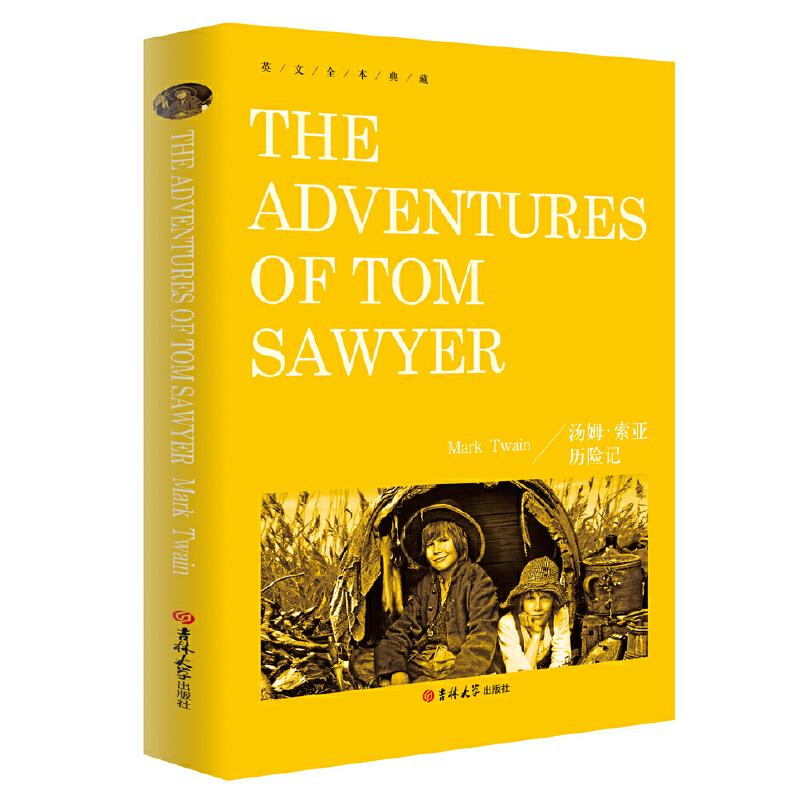 全英文小说汤姆索亚历险记英文全本典藏2017年新版图书英语读物中学生英语小说 正版包邮限时抢购