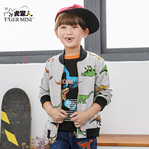 小虎宝儿恐龙男童春装外套2018新款潮韩版运动棒球服儿童装纯棉