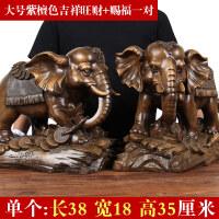 大象摆件一对大号招财风水象家居客厅装饰品办公室店铺开业礼品