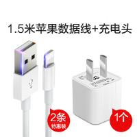 iPhone6数据线苹果6s充电线器5s手机7Plus加长5快充se单头8X短iphonex冲电P平