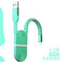 支架便携式数据线充电线苹果iPhone8X苹果7/6sPlus手机5s安卓type-c充电线个性快充 1.2米【苹果