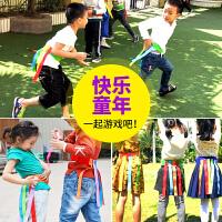 幼儿园揪尾巴儿童抓尾巴亲子活动户外体育游戏感统训练器材玩具