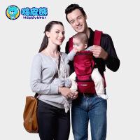 多功能婴儿背带腰凳透气四季通用抱婴腰凳腰带宝宝背带腰凳1509-