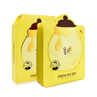 韩国正品papa recipe春雨蜂蜜面膜10片滋润保湿补水孕妇可用