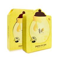 韩国正品papa recipe黄春雨蜂蜜面膜10片补水保湿滋润孕妇可用