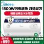 美的(Midea) 热水器 F50-15A3  50L 电热水器 1500W速热 安全防电闸 简约机械式 蓝钻内胆(部分地区无货,购买前请质询在线客服是否有货)