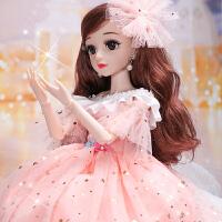 洋娃娃套装大礼盒公主裙女孩公主儿童玩具