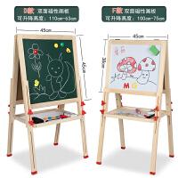 儿童画板双面磁性支架小黑板宝宝涂鸦写字板幼儿画画板